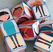 """Куклы и игрушки ручной работы. Ярмарка Мастеров - ручная работа Детские кубики """"Переодевалки"""". Handmade."""