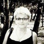 Наталья Куратова (ithitym) - Ярмарка Мастеров - ручная работа, handmade