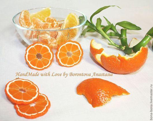 Серьги ручной работы. Ярмарка Мастеров - ручная работа. Купить Серьги «Citrus freshness». Handmade. Оранжевый, серьги апельсины
