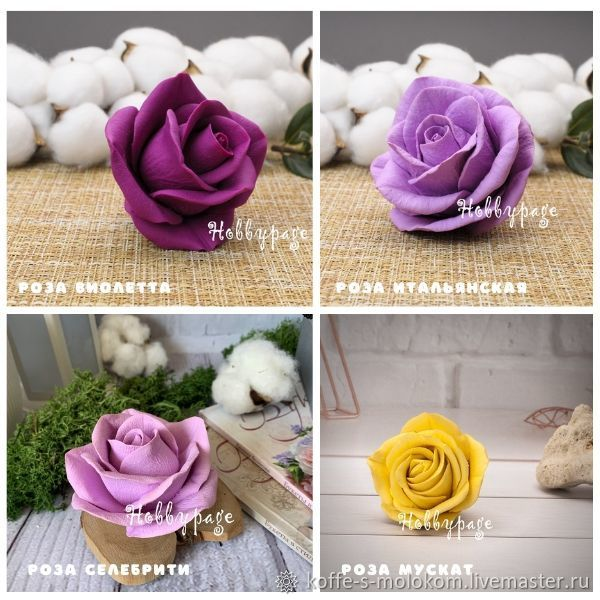 Silicone form of rose Violetta, Italian, Muscat, Celebrity, Form, Moscow,  Фото №1
