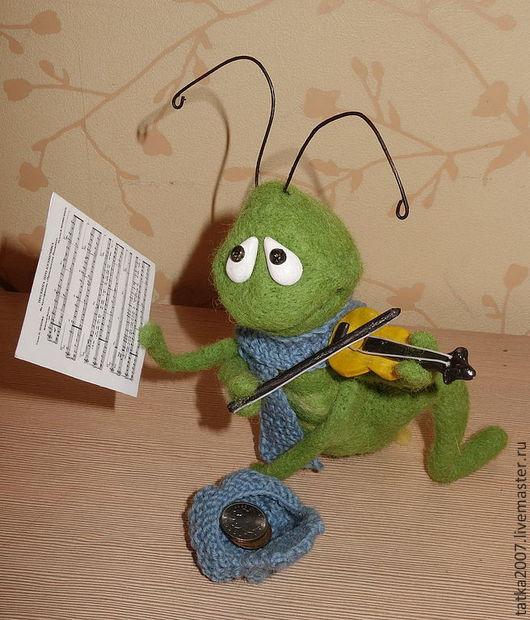 """Игрушки животные, ручной работы. Ярмарка Мастеров - ручная работа. Купить Валяная игрушка """" Маэстро"""". Handmade. Кузнечик, скрипка"""