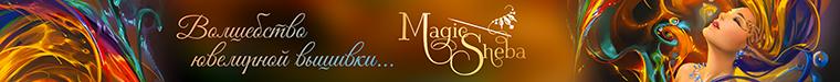 MagicSheba @magicsheba