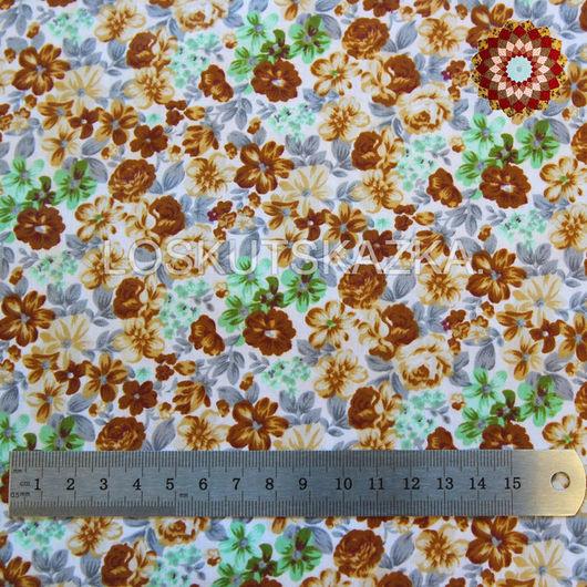 Ткань хлопок `Душистые флоксы бежево-коричневый`. Код товара: DFS-00055