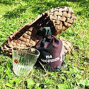 Сувениры и подарки ручной работы. Ярмарка Мастеров - ручная работа НА ПОСОШОК, пьяный стакан + подарок.. Handmade.