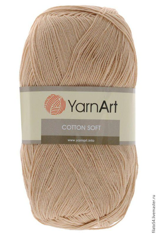 Cotton soft Yarn Art  Коттон софт ярнарт №7 бежевый
