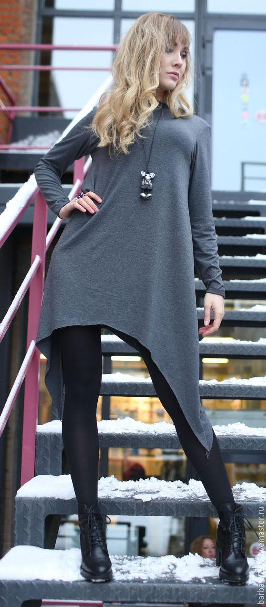 Платья ручной работы. Ярмарка Мастеров - ручная работа. Купить Платье с хвостами Grey Color. Handmade. Платье, свободное платье