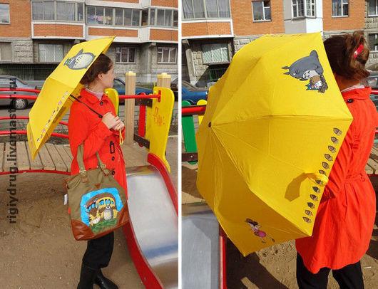Зонты ручной работы. Ярмарка Мастеров - ручная работа. Купить зонт Тоторо и друзья. Handmade. Зонт, аниме, от души
