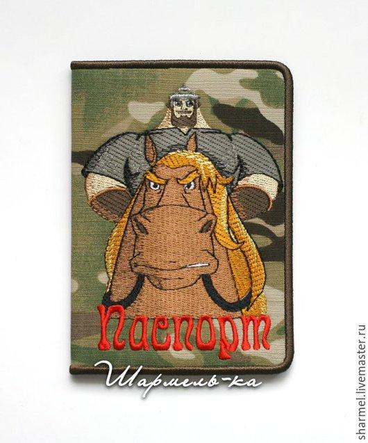 Вышитая обложка на паспорт `Илья Муромец`. Полезные вещицы от Шармель-ки.
