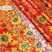 Материалы для творчества handmade. Livemaster - original item Fabric