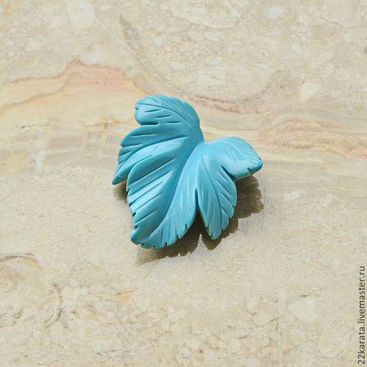 """Для украшений ручной работы. Ярмарка Мастеров - ручная работа. Купить Бирюза натуральная """"Листик"""" № 85. Handmade. Голубой"""