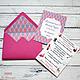 Приглашение на свадьбу в конверте Алиса в Стране Чудес