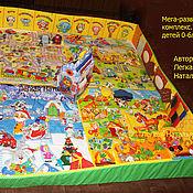 Куклы и игрушки ручной работы. Ярмарка Мастеров - ручная работа Мега-развивающий комплекс, манеж для малыша. ВСЕ ВКЛЮЧЕНО!. Handmade.