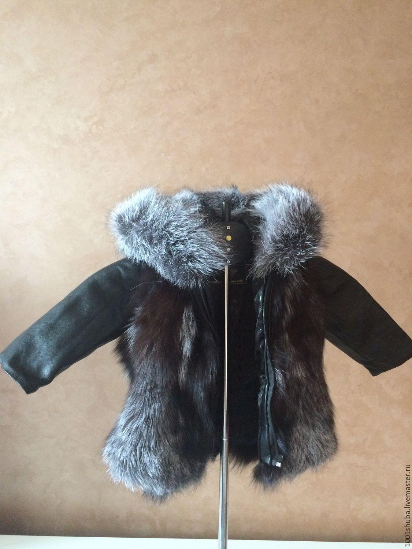 Куртка с чернобуркой Москва