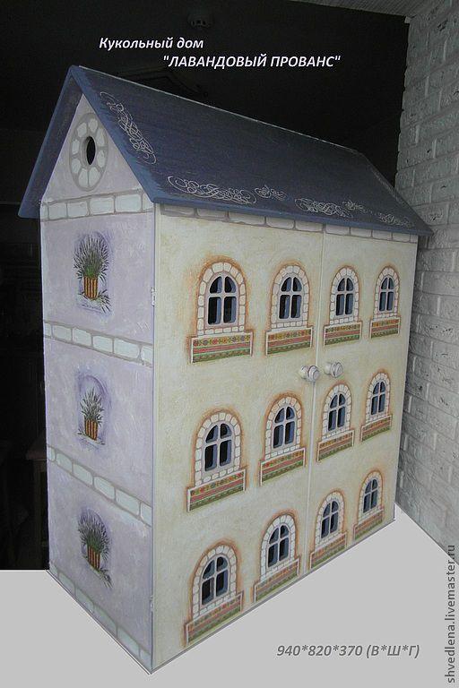 """Кукольный дом ручной работы. Ярмарка Мастеров - ручная работа. Купить Кукольный дом """"Лавандовый прованс"""" (с мебелью). Handmade."""