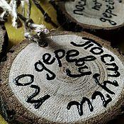 Сувениры и подарки ручной работы. Ярмарка Мастеров - ручная работа Спилы брелки на сумку. Handmade.