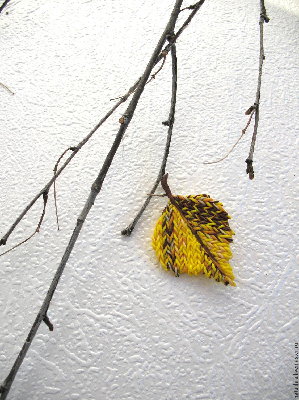 Картинки осенние березовые листочки