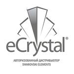 eCrystal - Ярмарка Мастеров - ручная работа, handmade