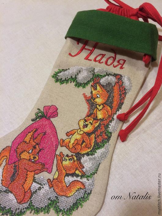 """Новый год 2017 ручной работы. Ярмарка Мастеров - ручная работа. Купить Новогодний носок-мешочек """" Семейство белочек"""". Handmade."""