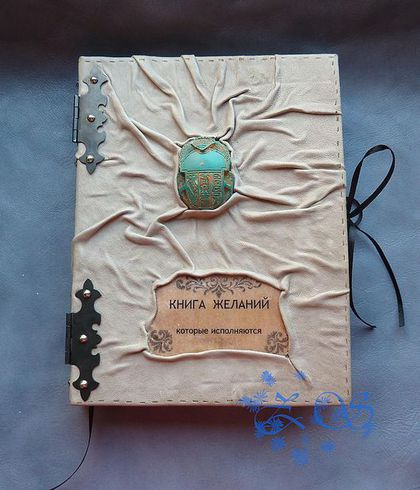 волшебная тетрадь как сделать