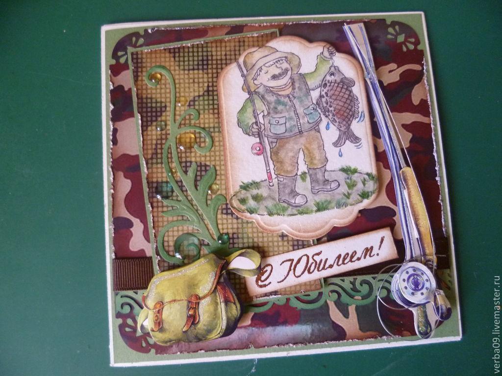открытки с днем рождения мужчине 45 лет прикольные рыбаку стайным очень подвижным
