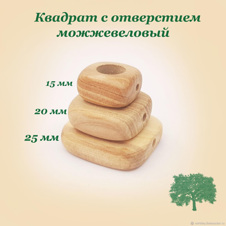 Квадрат можжевеловый с отверстием 3 размера – купить на Ярмарке Мастеров – L7358RU   Бусины, Москва