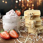 Косметика ручной работы handmade. Livemaster - original item Natural soap with mare`s milk and berry yogurt. Handmade.