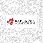 Ольга Галиева (stbarbaris) - Ярмарка Мастеров - ручная работа, handmade