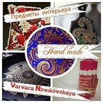 Varvara Novikovskaya (Varvara-art-N) - Ярмарка Мастеров - ручная работа, handmade