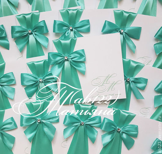 Свадебные аксессуары ручной работы. Ярмарка Мастеров - ручная работа. Купить Приглашения для свадьбы в мятном цвете. Handmade. Мятный