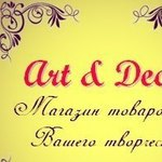 Елизавета (adeco29) - Ярмарка Мастеров - ручная работа, handmade