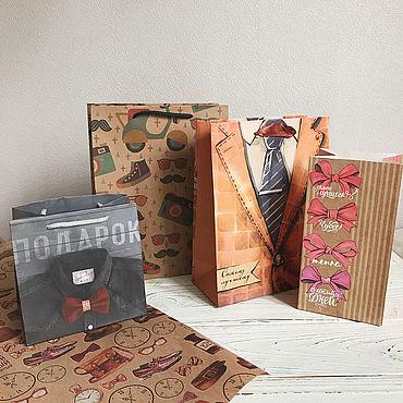 Материалы для творчества ручной работы. Ярмарка Мастеров - ручная работа Подарочный пакет. Handmade.