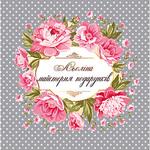 """""""Льоліна майстерня подарунків"""" (Lyolyasworkshop) - Ярмарка Мастеров - ручная работа, handmade"""