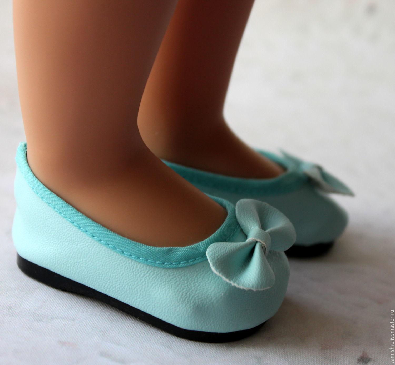 Обувь для кукол паола рейна своими руками
