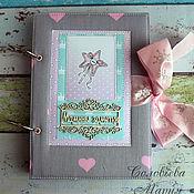 """Подарки к праздникам ручной работы. Ярмарка Мастеров - ручная работа Мамин блокнот """"Маленькая принцесса"""". Handmade."""