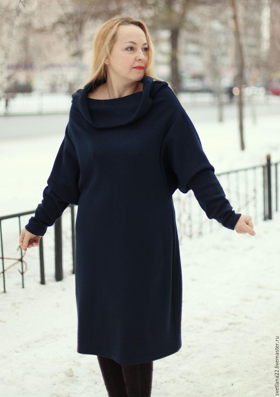 Заказать модное платье