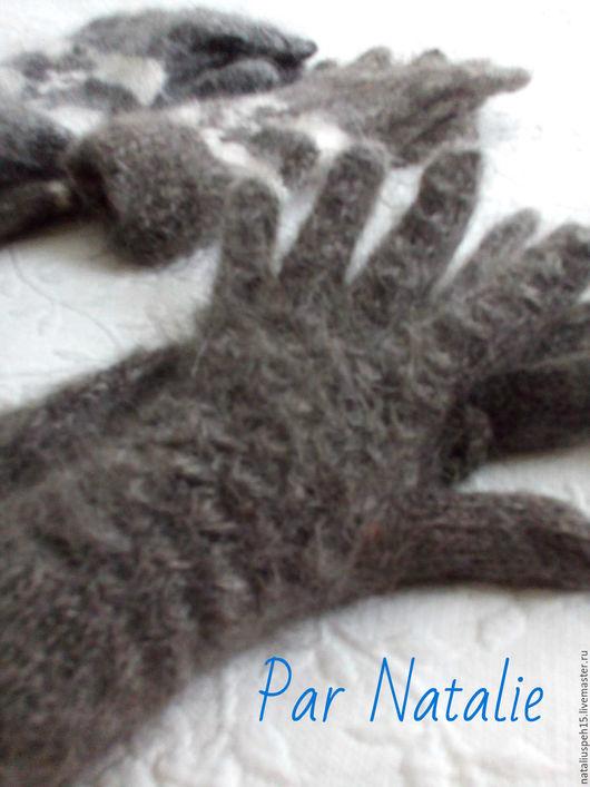 Варежки, митенки, перчатки ручной работы. Ярмарка Мастеров - ручная работа. Купить Перчатки пуховые зимние. Handmade. Темно-серый
