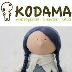 Kodama : мастерская южного леса - Ярмарка Мастеров - ручная работа, handmade