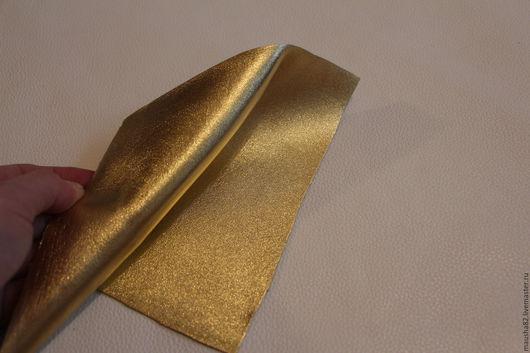 Шитье ручной работы. Ярмарка Мастеров - ручная работа. Купить кожа в кусках (золото). Handmade. Натуральная кожа, кожа италия