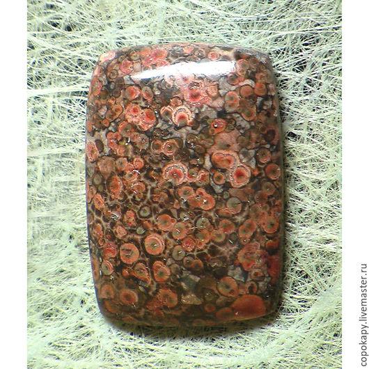 Для украшений ручной работы. Ярмарка Мастеров - ручная работа. Купить Яшма(риолит),кабошон (8205). Handmade. Комбинированный, яшма
