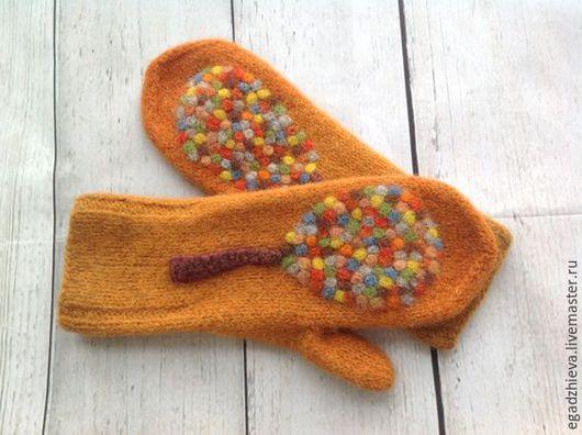 Варежки, митенки, перчатки ручной работы. Ярмарка Мастеров - ручная работа. Купить Варежки вязаные, валяные осень. Handmade. Оранжевый