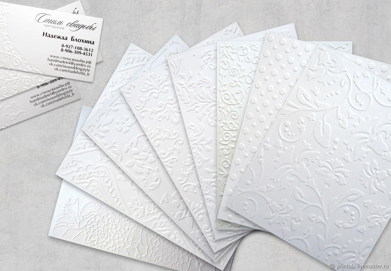 Бумага для дизайнерских открыток