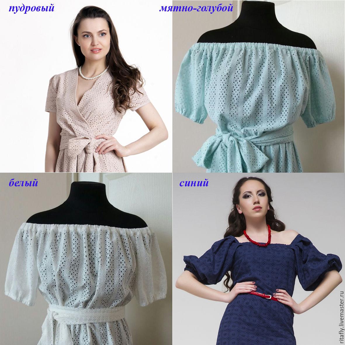 4ddef95b0d7a4fe 201: Летнее платье из хлопка с открытыми плечами – купить в интернет ...