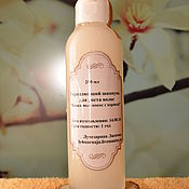 Косметика ручной работы handmade. Livemaster - original item shampoo d/the growth, thickness of hair,
