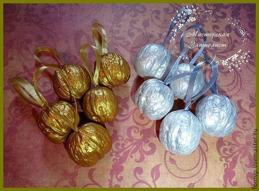 Подарочные наборы ручной работы. Ярмарка Мастеров - ручная работа. Купить Орешки с предсказаниями - золото / серебро. Handmade. Орешки