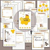 Дизайн и реклама ручной работы. Ярмарка Мастеров - ручная работа Страницы для маминого дневника (Медовый)). Handmade.