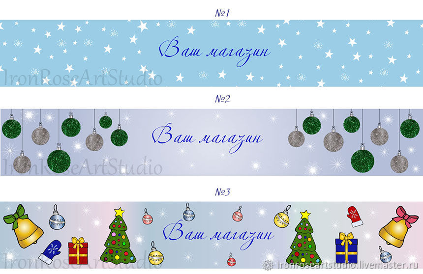Зимний дизайн. Баннеры для магазина ЯМ, Вывески, Иркутск,  Фото №1