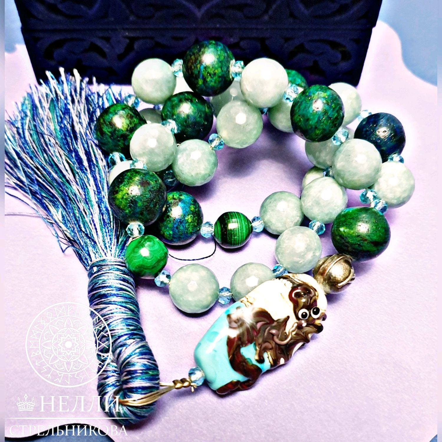 Beads of aquamarine 'strength and Power of the dragon', Rosary, Novosibirsk,  Фото №1
