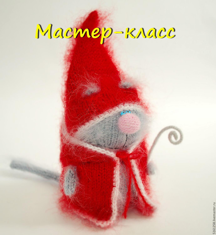 Вязанный кот мк