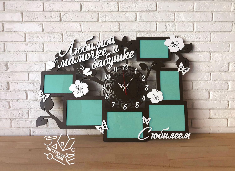 Фоточасы «Любимой мамочке и бабушке», Фоторамки, Ульяновск,  Фото №1