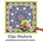 Авторские платки Ольги Аладьевой (aladieva) - Ярмарка Мастеров - ручная работа, handmade